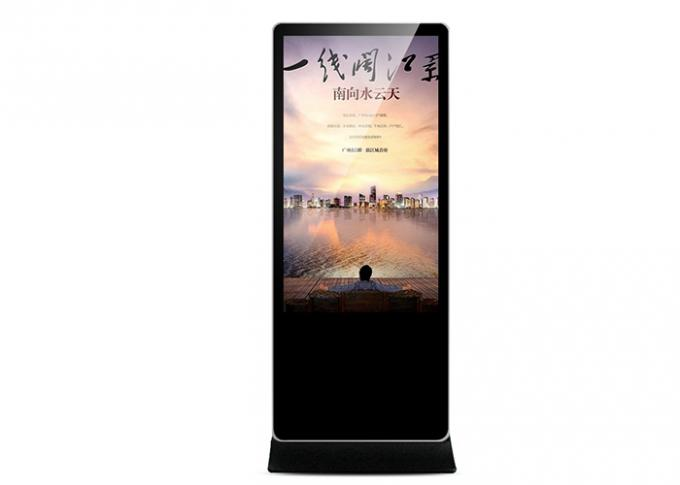 Network Version Digital Advertising Screens , Lcd Ad Display Digital Signage Kiosk