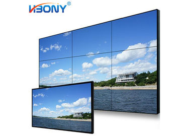 China Commercial Digital LCD Video Wall 2 X 2 High Refresh Rate For Information Display supplier