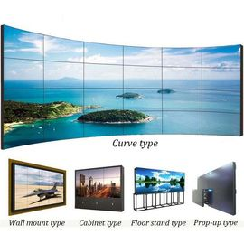 3D Digital Image Curved LCD Video Wall High Refresh Rate Low Power Consumption