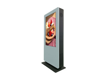 Floor Standing Outdoor Digital Signage Advertising Displays Long Service Life