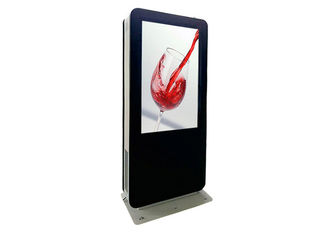 IP65 Waterproof Outdoor Digital Signage Screens 55 Inch High Brightness Long Life