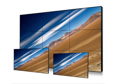 4 6 Inch 5.3mm Seamless LCD Video Wall Screen For Safety Monitoring System