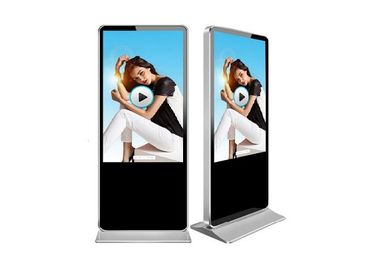 China Network Version Digital Advertising Screens , Lcd Ad Display Digital Signage Kiosk supplier