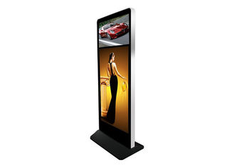 84 Inch Interactive Indoor Digital Signage Low Heat Radiation Long Service Life