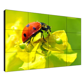 0.88mm Seamless Lcd Screen Wall Display 700nits Video Wall Tv Screens
