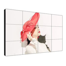 A-Si TFT LCD Video Wall 1920*1080 Resolution 450 Nits With 60000 Hours Long Life