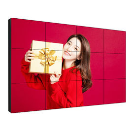 8ms Fast Response Digital Signage Video Wall , LCD Video Display Brightness 500 Nits
