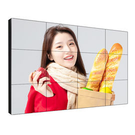 Shopping Mall Lcd Ultra Narrow Bezel Video Wall 55'' 0.88mm High Resolution 3840* 2160
