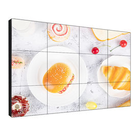 55 Inch Widescreen Ultra Thin Bezel Video Wall 0.88mm 4k Resolution High Brightness