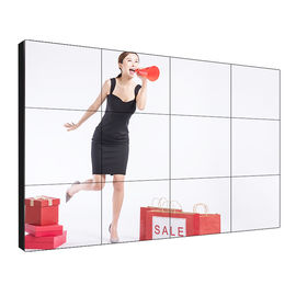 China Seamless LCD Ultra Narrow Bezel Video Wall 4 Inch 450 Nits Resolution 1920*1080P supplier