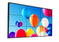 China High Refresh Rate 3 X 3 Video Wall , Remote Control Full HD Digital Wall Display factory
